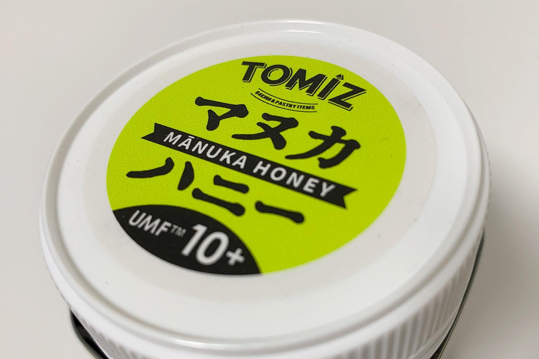 マヌカハニー UMF10