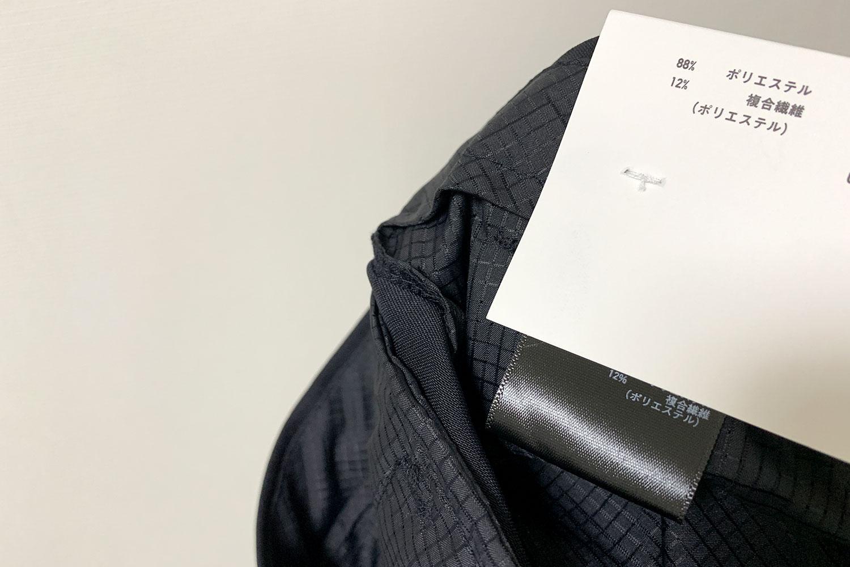 ユニクロ 感動パンツ コットンライク 黒