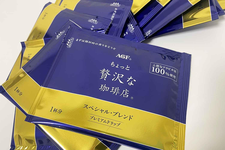 AGF/スペシャルブランド